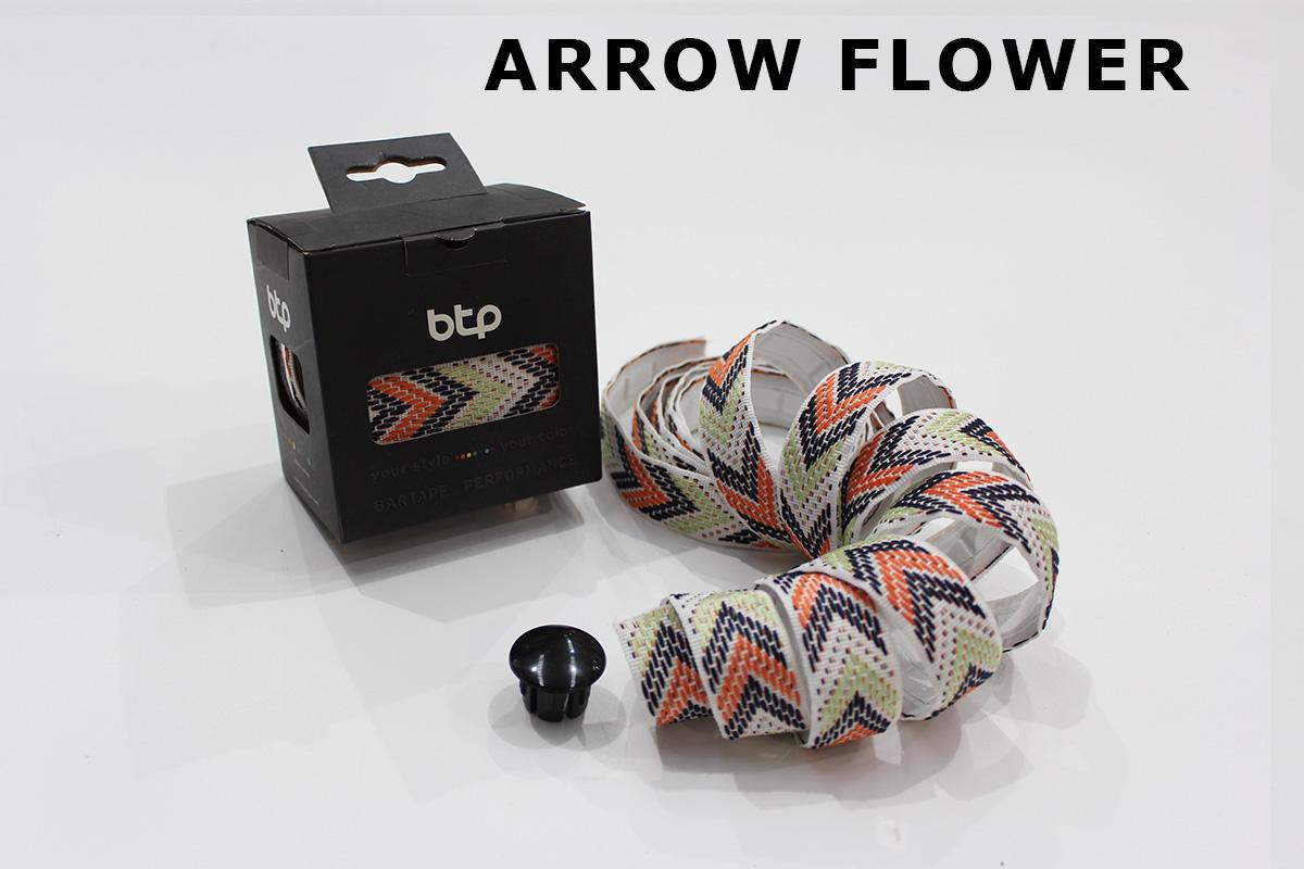 Arrow Flower 2