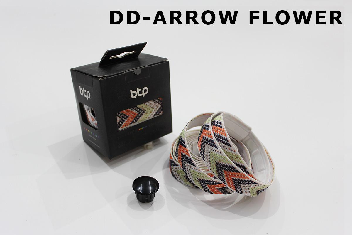 DD-Arrow Flower 1